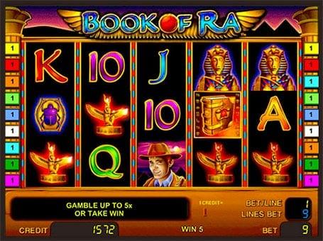 Бездепозитный бонус казино на BezdepCasinocom