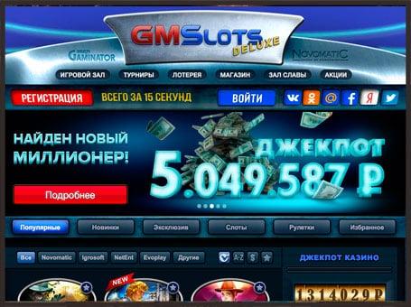 Онлайн казино golden star самое честное