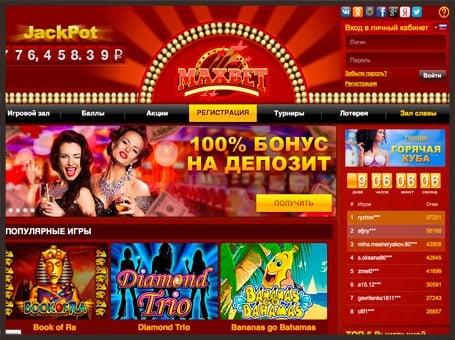Покер в Москве, кэш, оффлайн и онлайн, поиграть - OKRU