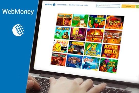 Игровые автоматы с выводом денег на Webmoney