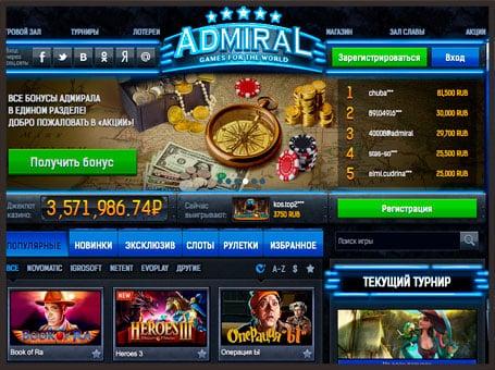 Адмирал игровые автоматы играть на деньги скачать игровые-автоматы бесплатно