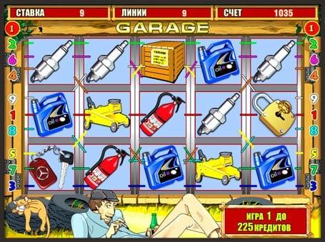 Символы игрового автомата Garage