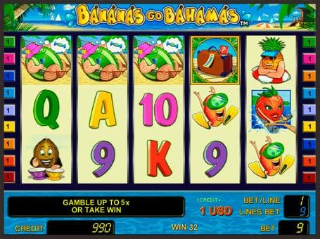 Выигрышная комбинация в онлайн автомате Bananas go Bahamas