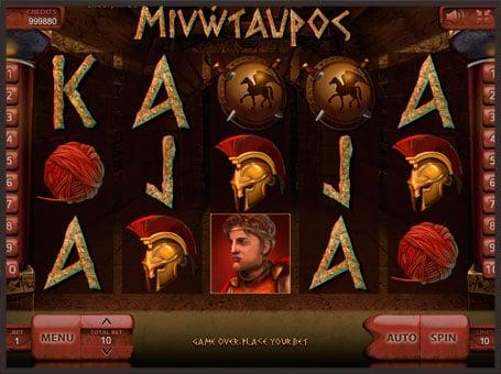 Minotaurus минотавр игровой автомат винлайн букмекерская онлайн