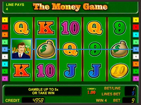 как гарантированно обыграть интернет казино