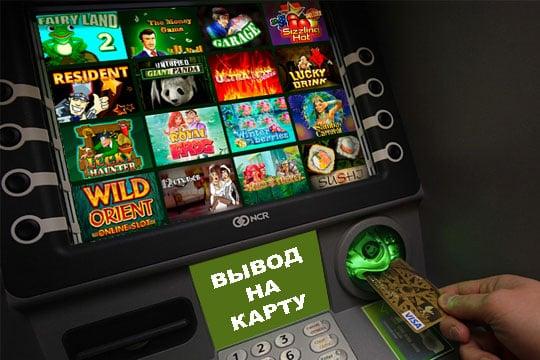 игровые автоматы на денги